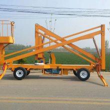 福建省航天曲臂式升降平台 电动液压升降机 高空作业平台车 厂家技术参数
