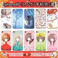 苹果6splus手机壳 iphone6 plus卡通创意防摔潮女男款壳 6P浮雕壳