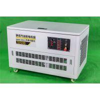 上东30千瓦汽油发电机 河南30kw汽油发电机直销价