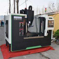 厂家直销高精度数控VMC640立式加工中心 全自动加工中心光机