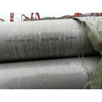 S32205雙相不銹鋼管固溶酸洗處理 溫州不銹鋼管廠家