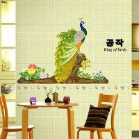 AY209B新款 孔雀 风景画  卧室客厅背景墙贴外贸批发防水可移除