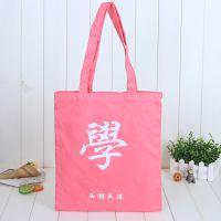 帆布手提袋直销 空白全棉帆布袋 帆布广告购物袋 定制 logo