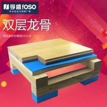 孚盛纯实木地板厂家直销 枫木A级运动木地板 防滑耐磨