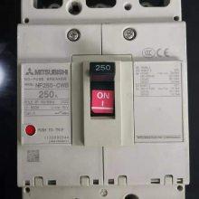 全新原装***三菱塑壳断路器 端子盖TCS-05SV3