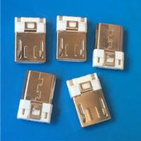 焊线式/MICRO 5P短体公头 前五后二 长度10.5 白胶有弹 手机-创粤