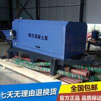 混凝土料输送水泥砂石料输送泵二次构造输送机液压式泵厂家直销