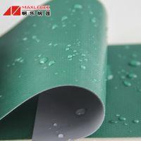 防水雨棚布 绿色涂塑布 帆布厂家 遮盖物料防水
