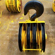 20吨轧制滑轮天车吊钩组 双梁吊钩总成价格 电动葫芦下钩 非标定做