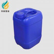 沙坪坝10升塑料桶销售 九龙坡10kg10公斤化工桶批发 耐酸碱聚乙烯材质