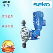 seko赛高MS1B108C31工程塑料化工/污水机械隔膜计量泵流量泵