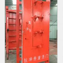 全自动无压风门(自动无压风门ZFK127全自动装置)煤矿用无压风门