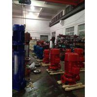 高性能低扬程消防泵价格XBD1.25/13.9-80-100喷淋泵 稳压泵 消火栓泵