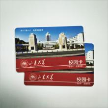 射频卡 手表卡 非接触式IC卡 智能芯片卡 厂家直销