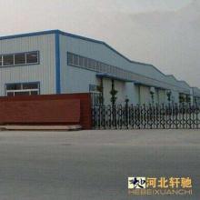 河北轩驰塑料制品有限公司献县分公司