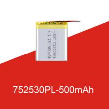厂家直供702530聚合物500mah血糖检测仪电池