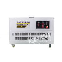 市面常用20kw汽油发电机 电动20千瓦汽油发电机