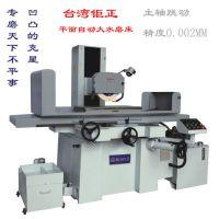 供应广东深圳公明高精密JZ-84AHR/AS自动平面磨床批发销售