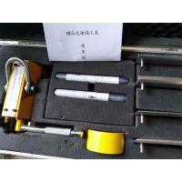 隆泰LTDF-CY磁压式堵漏工具罐体专用堵漏