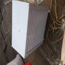D20矿用防爆电加热暖风机 矿用隔爆暖风机
