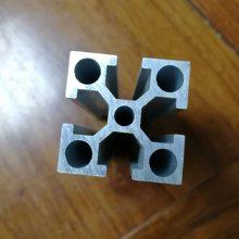 佛山厂家-来样加工生产工业铝材深加工材料铝型材挤压欢迎来模生产铝型材