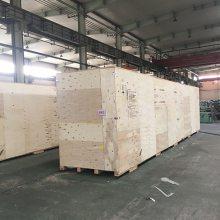 木箱的价格-芜湖顺意包装(在线咨询)-木箱
