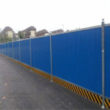 工地简易彩钢围挡 彩钢夹芯板围挡方案 交通隔离护栏