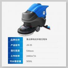 济宁集合达(图)-学校手推式洗地机-手推式洗地机