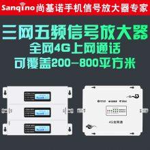 尚基诺手机信号放大增强器三网通话上网