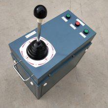 天车司机室联动控制台厂家销售_ 起重机驾驶室控制台