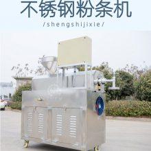 小型红薯粉条机 家用粉条机 不锈钢粉条机生产加工