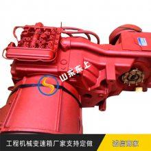 柳工CLG870H装载机变速箱总成湖南报价龙工铲车驾驶室机罩
