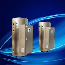 NP455-80电热水炉容量455L加热功率80kw不锈钢热水器
