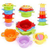 趣味叠叠杯 婴儿叠叠乐七彩叠杯 叠叠杯启蒙亲子浴室喷水洗澡玩具