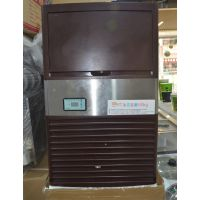 洛阳80公斤餐饮制冰机