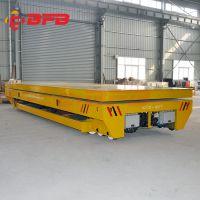 KPX-63t轨式电动平板车图纸 定制吨袋运输轨道平台车包邮