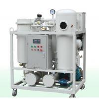 重庆通瑞ZJC-50透平油、汽轮机油破乳化真空过滤滤油机