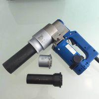 扭剪型电动扳手 电动扭剪扳手 扭剪型高强螺栓电动扳手