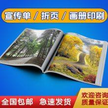 宣传画册印刷哪里有-宣传画册印刷-盈联印刷按需定制