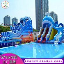 山东东营广场儿童水上乐园,充气游泳池水滑梯更多刺激等着你