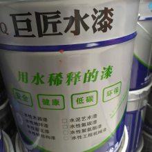 江西供应斗车专用水性漆、护栏专用水性漆