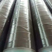 厂家生产聚乙烯夹克管,直埋式预制保温管 Q235B螺旋管