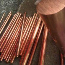 日本进口紫铜棒c1100 c1020 t2高导电铜棒 99%纯铜棒 原厂材质证明提供