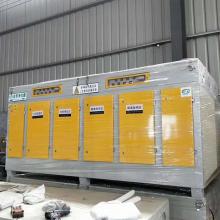 光氧一体机等离子废气净化器 除烟除味注塑橡胶皮革厂环保设备