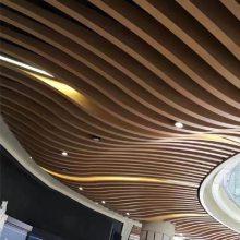 异形铝方通厂家供应咖啡厅铝方通造型天花吊顶金属建材装饰材料