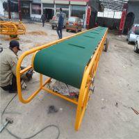 PVC皮带输送机产品规格齐全饲料上料装车传送带浩发