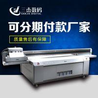 爱普生定制3D酒瓶万能UV打印机外包装酒盒UV印花机9060小型创业机器设备