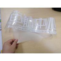 深圳UV透明贴喷绘 3m透明高清喷绘贴膜