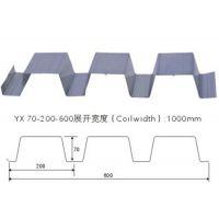 马鞍山压型钢板厂家YX70-200-600型开口楼承板