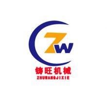 东莞市铸旺机械设备有限公司